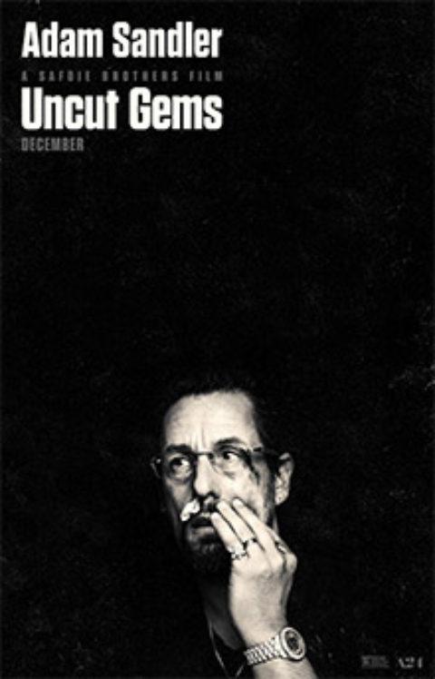 UNCUT GEMS – Film Review